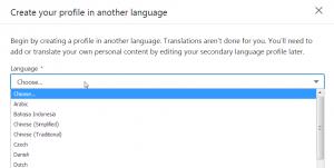 choose your language